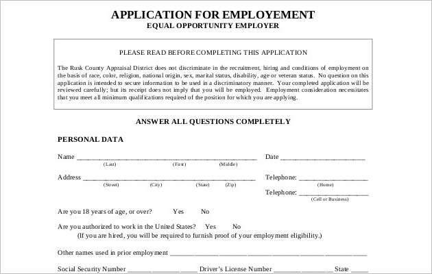 Employment Application Opportunity Example