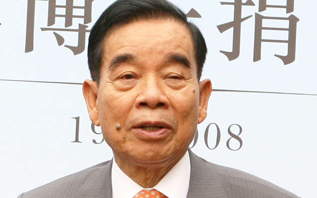 Popular Hong Kong Billionaire Cheng Yu-tung