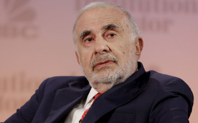 American Businessman Carl Icahn Quotes & Sayings