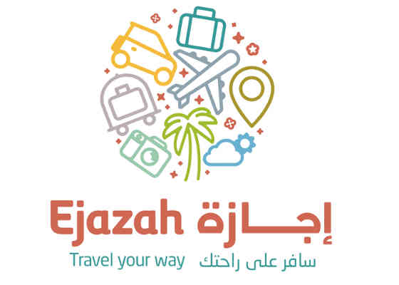 Ejazah Coupons, Offers 2019