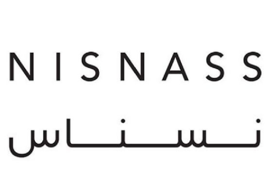 Nisnass Coupons, Offers