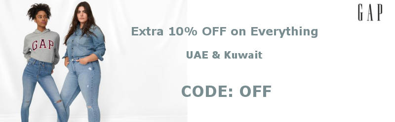 gap uae coupon code 2019
