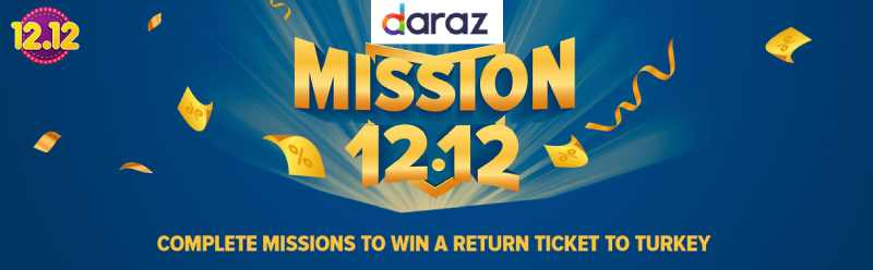 Daraz Pk coupon codes